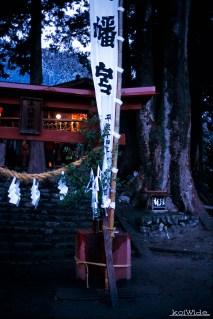 長野/上村 霜月祭