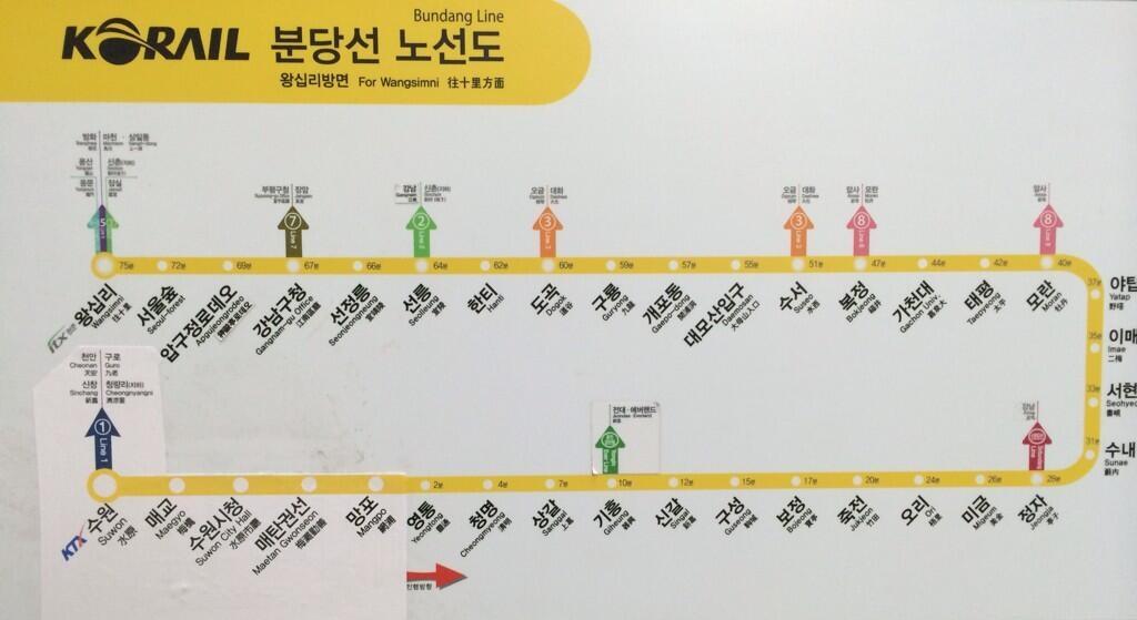 Suwon Subway Map.Final Bundang Line Extension Opens Kojects