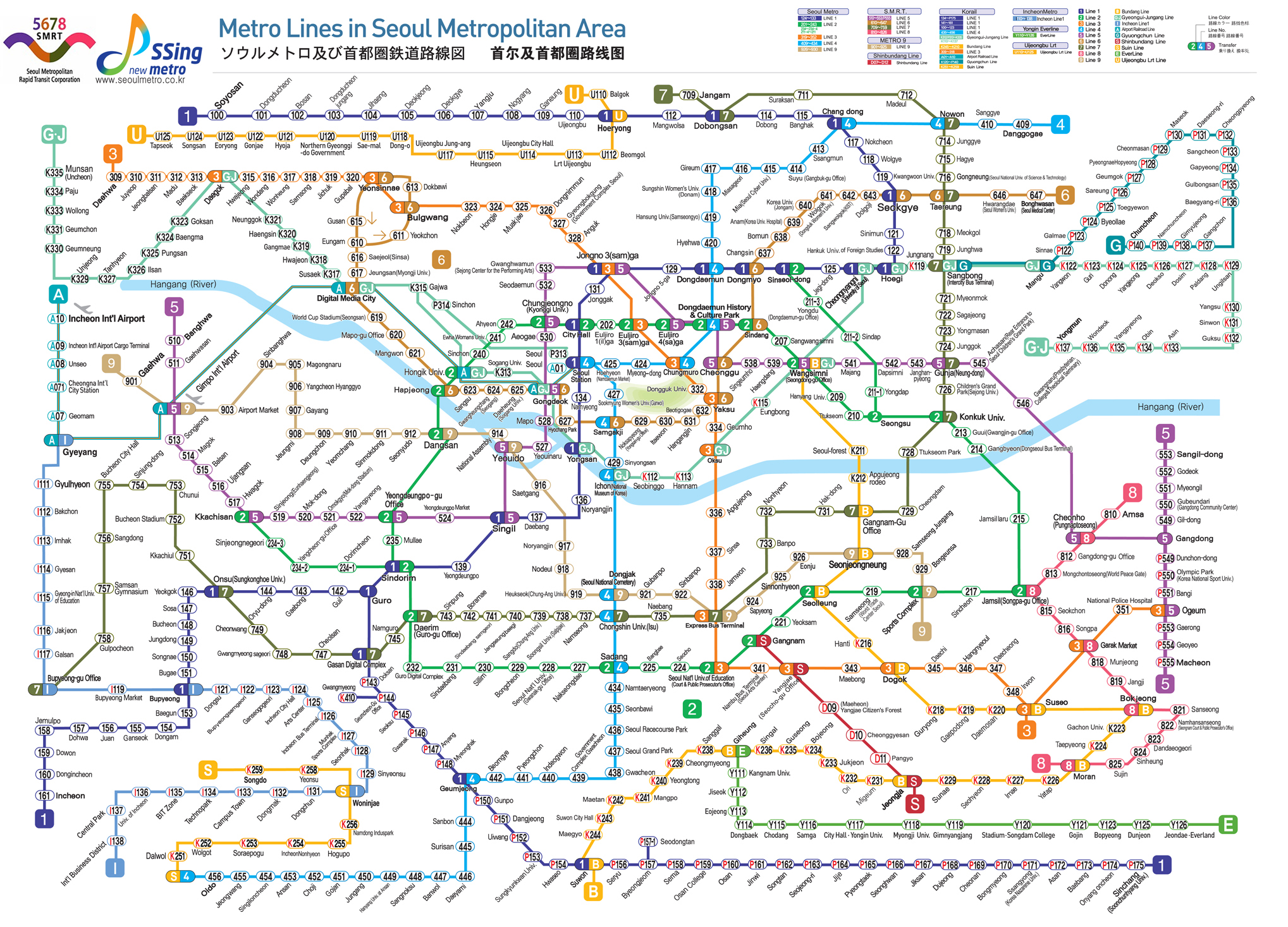 Seoul Subway Map 2015.Subway In Korea Kojects