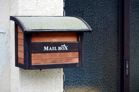 gmail,便利,ショートカット,仕事効率化