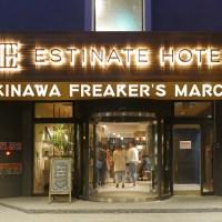 『OKINAWA FREAKER'S MARCHÉ』オトナの夜マルシェ『ESTINATE HOTEL』