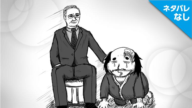 マイ・インターンネタバレなしサムネ