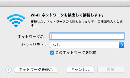 スクリーンショット 2015-04-10 13.41.37