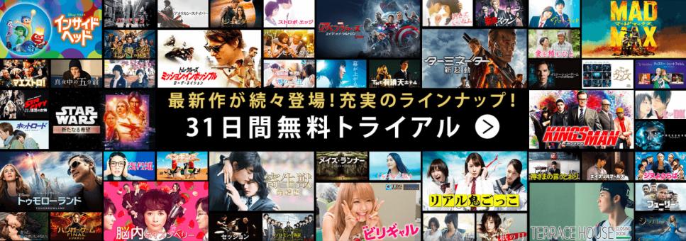 スクリーンショット 2015-12-17 1.01.15