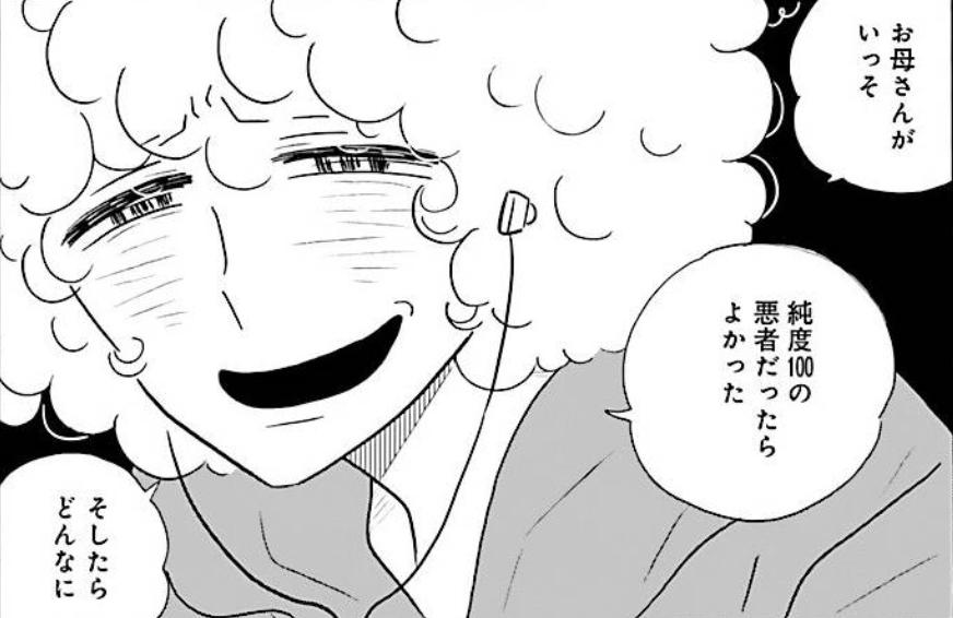 44 お 暇 ネタバレ 凪 の 漫画 凪のお暇