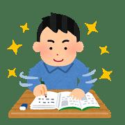 慶應卒が語るたった1つの勉強の意義と後遺症