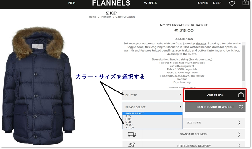 flannels_shopping_review_フランネルズ_個人輸入_モンクレール_海外通販_買い物方法