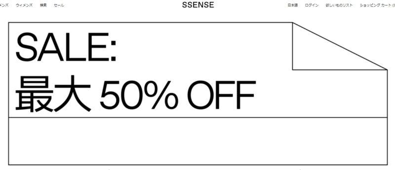 ssense_エスセンス_セール_50%OFF