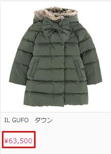 ilgufo_イルグッフォ3