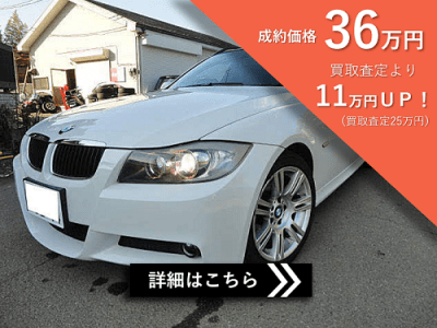 [BMW] 320iツーリング