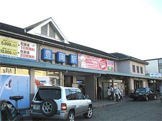 JR旧豊岡駅