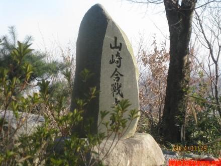 天王山と酒解神社