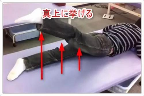股関節伸展筋トレ4
