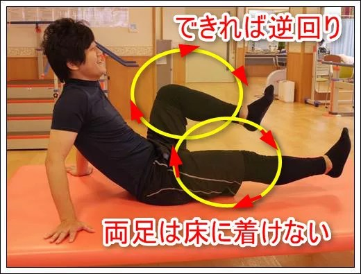 腸腰筋の筋トレ18