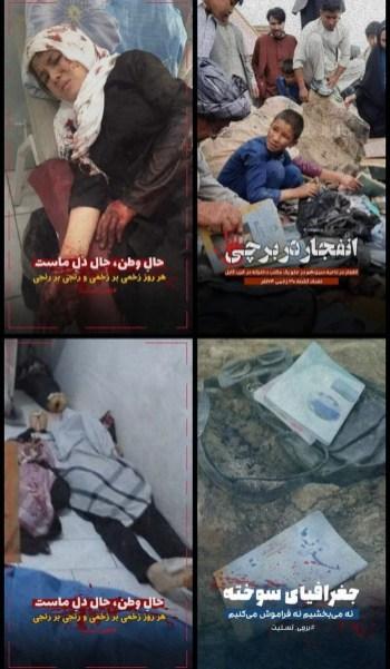 بسیاری از چهرههای سیاسی و شخصیتها و نهادها در افغانستان نیز این حمله تروریستی علیه شیعیان در کابل را محکوم کردند