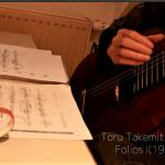 vlog#1「ある音楽留学生の日常 #1 バウハウス美術館、夕立、ギター。」の解説