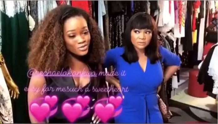 Cee-C Nollywood KOKO TV NG