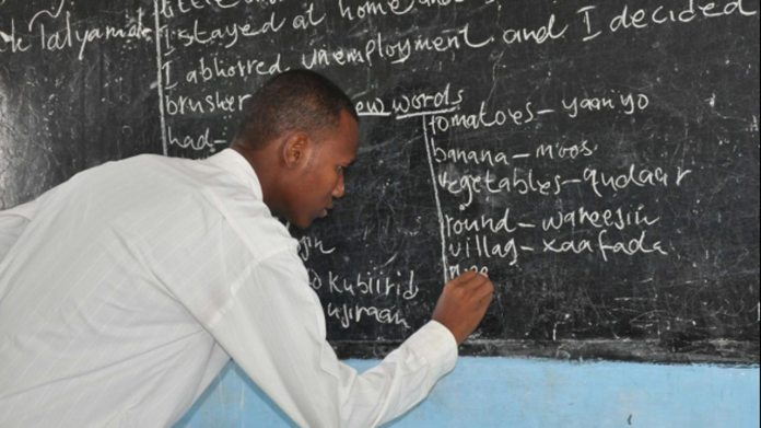 By 2019 Only Qualified Teacher Will Be In Class Rooms - FG 2