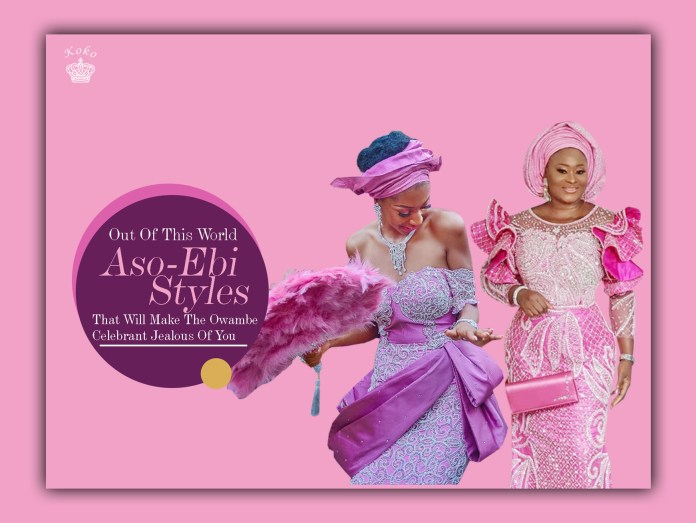 Out Of This World Aso Ebi Styles That Will Make The Owambe Celebrant Jealous Of You