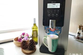 輕時尚的元山免安裝淨飲機,LCD液晶觸控式面板、免鑽孔免管線免安裝,可依照環境需求輕鬆移動、隨時喝好水!(YS-8100RWF)