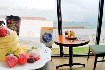 【台中梧棲】三井outlet新開幕ROSE HOUSE cafe~全台最美無敵海景書店咖啡,10公分舒芙蕾必吃!