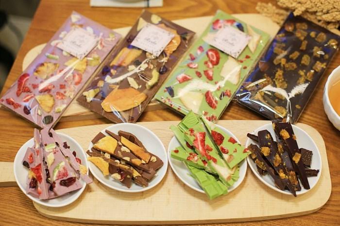 【嘉義東區】蕊杜巧克力工坊~全新療癒系甜點顛覆你的想像!居然有鹹鹹甜甜「烏魚子巧克力」和超夢幻「星空巧克力」!