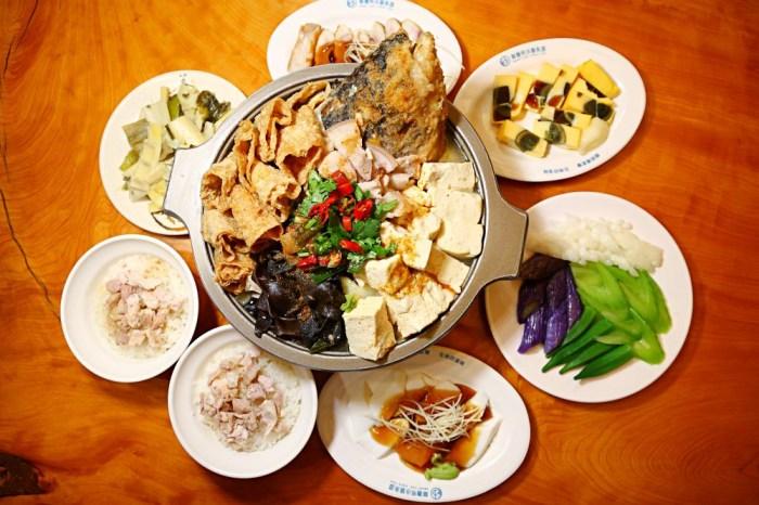 【嘉義東區】林聰明沙鍋魚頭~傳承三代嘉義平民小吃,連Netflix都爭相報導!