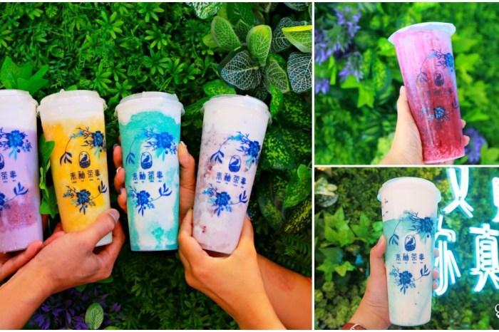【台中北區】青釉茶事~新開幕!一中街最美青花瓷中國風飲料店!高顏值清爽系冰淇淋水果奶蓋登場,就是要顛覆你的想像