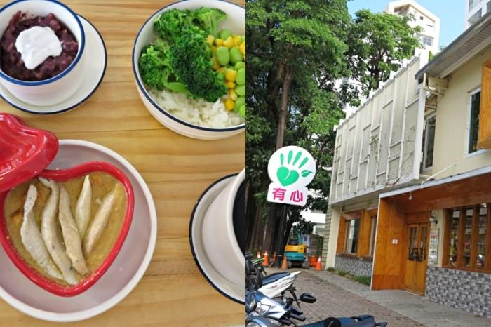 【台中中區】有心食堂~充滿文青風的早午餐燉煮食堂!用台灣產銷履歷認證的雜糧肉品入菜,少油少鹽不添加的烹煮,吃的美味又安心