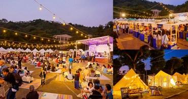 嗨爆雲林古坑!2020台灣咖啡節浪漫登場!首次夜間開放,必拍7大主題帳篷、超狂星空咖啡市集、浪漫爵士搖滾音樂會,熱門攻略蒐一波!