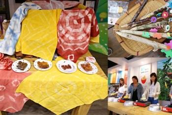 雲林古坑|除了喝咖啡還有華山遊客中心各種咖啡主題DIY教學!烘咖啡豆、植物染、做竹鶴、樹枝鉛筆、手工香皂,趕緊預約