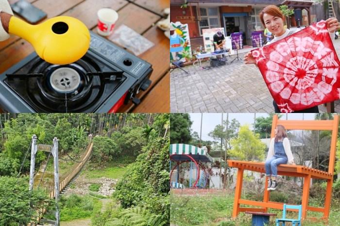 雲林古坑一日遊 喝咖啡吃在地咖啡料理逛文學步道、做咖啡DIY教學體驗,還有超狂土石流咖啡!