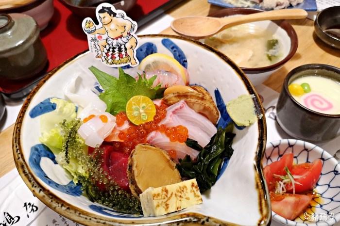 【台中西區】從菜市場紅到美食戰場公益路的日本料理,生魚片丼飯用料超澎湃!鮭魚握壽司混搭台式鵝肉盤,霸氣海陸組合~鵝房宮日本料理