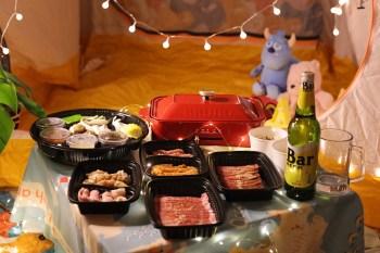 美學生活|在家露營野餐吃燒肉,一通電話直接外送到家,還附BRUNO電烤盤,滿滿儀式感~台中Oh ! Yaki 日式精緻炭火燒肉
