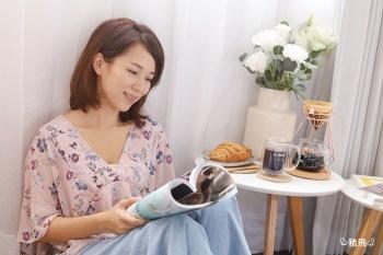 美學生活|融入設計的生活品味,用玫瑰金A-IDIO 鑽石手沖咖啡架組,打造我的咖啡廳