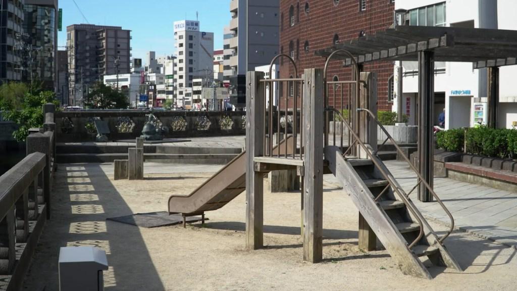 中島川沿いの公園