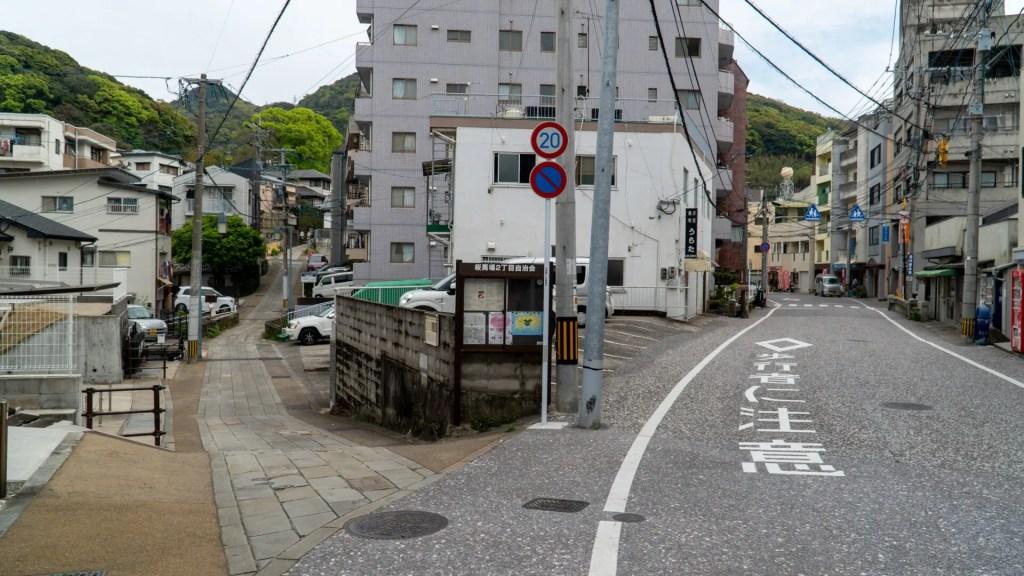 旧長崎街道