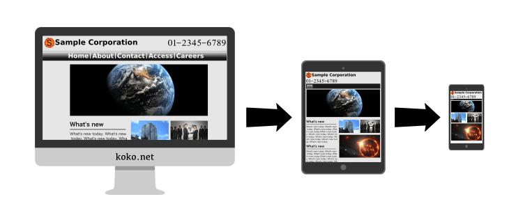 responsive-webdesign-rogo