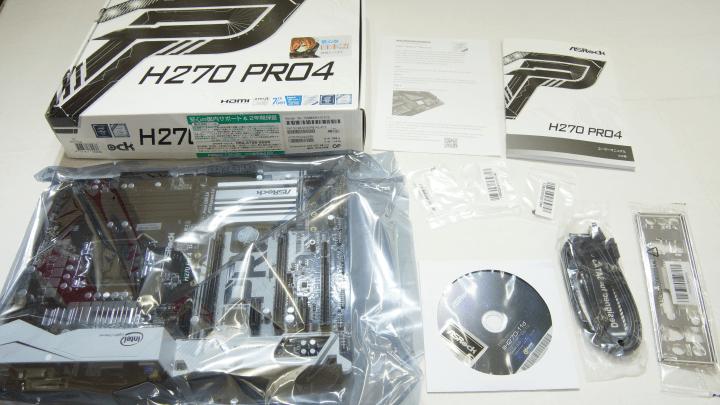 ASRock H270 Pro4 の中身