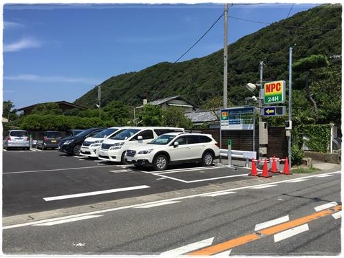 一色海岸駐車場