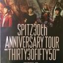 スピッツの30周年ツアーのチラシ