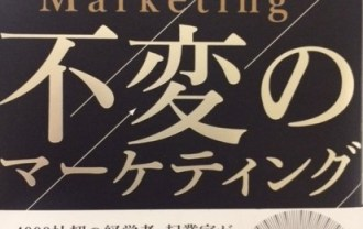 神田昌典さんの本の表紙の画像