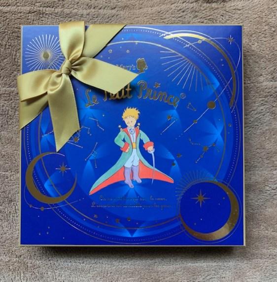 星の王子様バレンタインチョコレート2019のチョコの外箱の画像