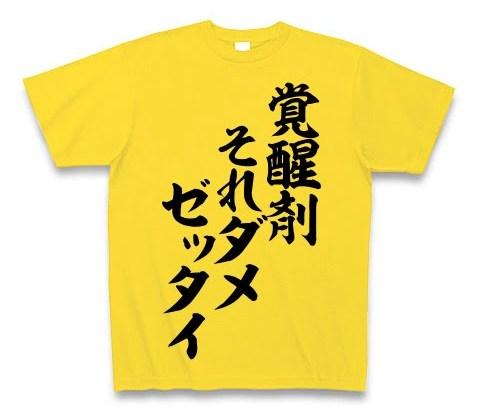 横浜市の私立通信制高校3年の少年が薬所持で逮捕 通っていた学校はどこ?