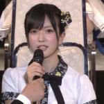 須藤凜々花の結婚相手は先週、アンチにリークされていた 「東京に彼氏がいます。ファンの皆さんは騙されています」