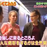 【炎上】フィンランドの学生「学校は勉強しに来るところ。だからどんな格好をするかは全然関係ない」←日本人「勉強するんだから、オシャレなんて必要なくね?」「なら、学校指定の格好でよくないですか?」「オシャレは高校を卒業してからにしろ」【世界各国の校則】