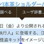 「名探偵コナン ゼロの執行人」に怪盗キッド登場!? サンデー公式よりフライング!!