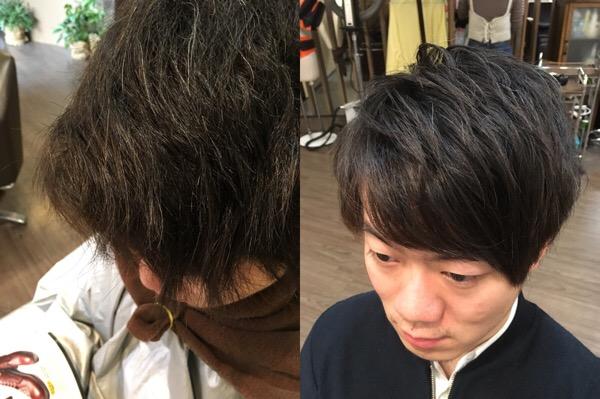 【大阪箕面】ペタンコにならずふんわりメンズ縮毛矯正する秘密!