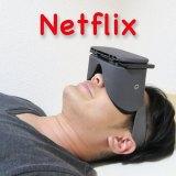 寝ながらNetflixするには「VR版Netflix」