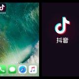 中国版TikTokのダウンロード方法